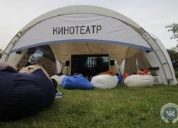 Фестиваль Вконтакте - наши кресла груши